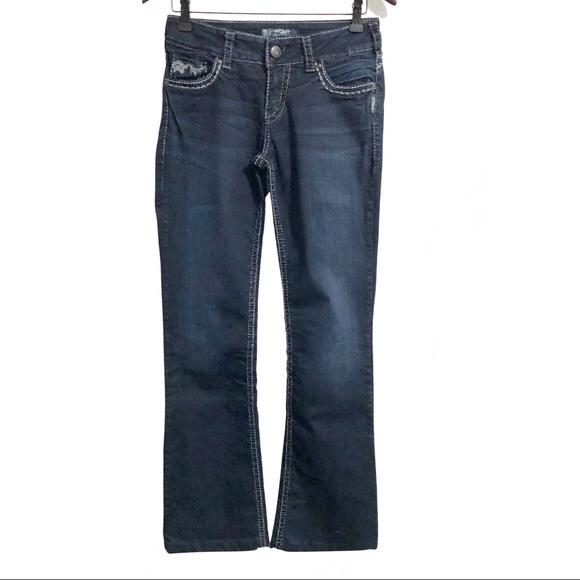 "Silver ""Suki"" stretch, dark wash jeans."